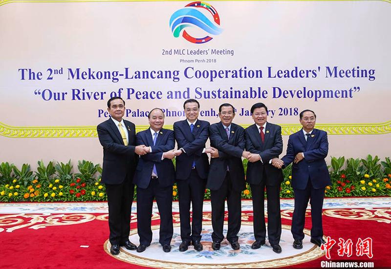 Bildergebnis für Lancang-Mekong-Kooperation