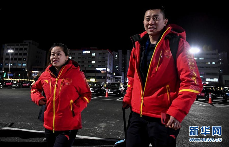 China-Delegation kommt in Pyeongchang an