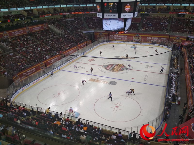 China im Eishockey-Fieber